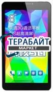 Аккумулятор для планшета Cube Talk 8X 3G