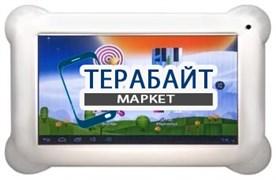 Аккумулятор для планшета Globex Kids