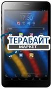 Аккумулятор (АКБ) для планшета DEXP Ursus 8EV 3G