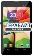 Аккумулятор для планшета conBIT NetTAB SKY 3G QUAD (NT-3704S)