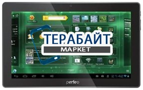Аккумулятор для планшета Perfeo 1016-HD