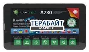 Тачскрин для Navitel A730