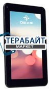 Матрица для планшета DEXP Ursus 7E