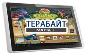 Матрица для планшета TurboPad 1010