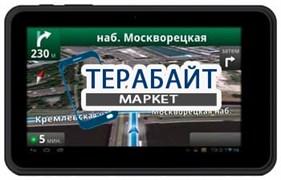 Матрица для планшета Digma iDn7 3G