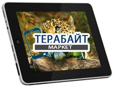 Матрица для планшета iconBIT NETTAB RUNE 8Gb