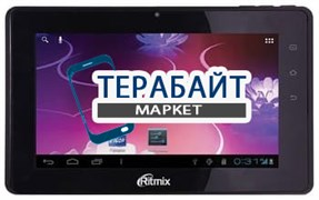 Матрица для планшета Ritmix RMD-725