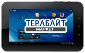 Матрица для планшета RoverPad 3W T71D