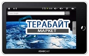 Тачскрин для планшета RoverPad 3W G70 4Gb
