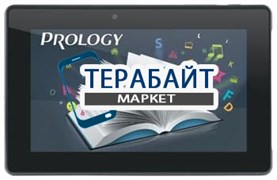 Матрица для планшета Prology Latitude T-710T