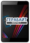 Матрица для планшета Irbis TX79