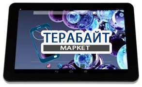 Матрица для планшета TurboPad 1013