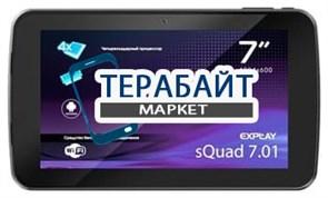 Матрица для планшета Explay sQuad 7.01
