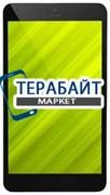 Матрица для планшета Digma Plane 8.2 3G