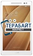 Тачскрин для планшета ASUS ZenPad 7.0 Z370C