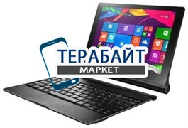 Тачскрин для планшета Lenovo Yoga Tablet 10 2