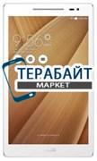 Тачскрин для планшета ASUS ZenPad 7.0 Z370CG