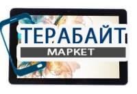 Тачскрин для планшета DEXP Ursus NS110 3G