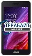 Аккумулятор для планшета ASUS Fonepad 7 FE171CG