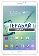 Аккумулятор для планшета Samsung Galaxy Tab S2 8.0 SM-T715 LTE