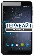 Аккумулятор для планшета bb-mobile Techno MOZG 8.0 X800BJ