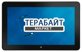 Аккумулятор для планшета DELL Venue 11 Pro Core M LTE