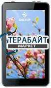 Аккумулятор для планшета DEXP Ursus A170i JOY