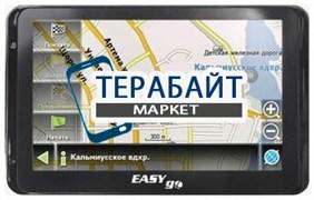 Аккумулятор для навигатора EasyGo 530B DVR