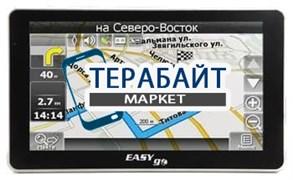 Аккумулятор для навигатора EasyGo 610B