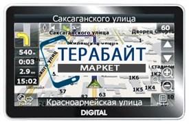 Аккумулятор для навигатора Digital DGP-4311