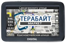 Аккумулятор для навигатора Digital DGP-5002