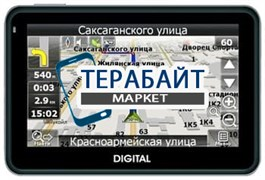 Аккумулятор для навигатора Digital DGP-4331