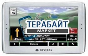 Аккумулятор для навигатора NAVIGON 8100T