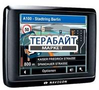 Аккумулятор для навигатора NAVIGON 1400