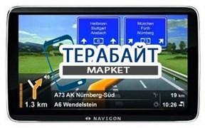 Аккумулятор для навигатора NAVIGON 92 Plus