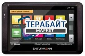 Аккумулятор для навигатора SHTURMANN Link 400