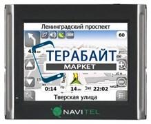 Аккумулятор для навигатора Navitel NX3100
