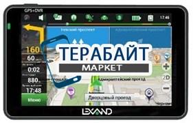 Аккумулятор для навигатора Lexand SA5 HDR