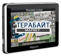 Аккумулятор для навигатора Prology iMap-534T