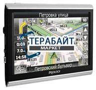 Аккумулятор для навигатора Prology iMap-6000M