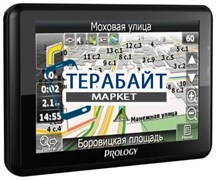 Аккумулятор для навигатора Prology iMap-570GL