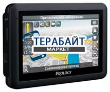 Аккумулятор для навигатора Prology iMap-407A