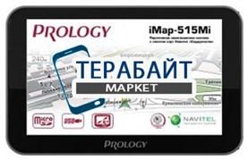 Аккумулятор для навигатора Prology iMAP-515Mi