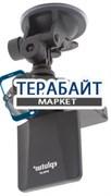 Аккумулятор для видеорегистратора Eplutus DVR-127