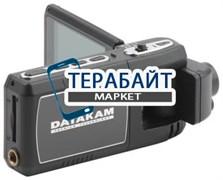 Аккумулятор для видеорегистратора DATAKAM G9