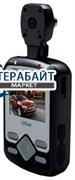 Аккумулятор для видеорегистратора QStar RS9 64 General