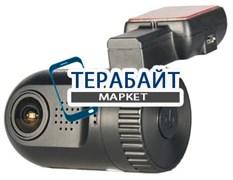 Аккумулятор для видеорегистратора AvtoVision MICRO A7