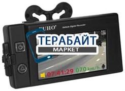 Аккумулятор для видеорегистратора FUHO AVITA SG 1022