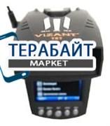 Аккумулятор для видеорегистратора Vizant 730ST