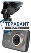 Аккумулятор для видеорегистратора Mio MiVue 205